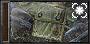 IU-Дополнительный контейнер для артефактов (ЧН-3а)