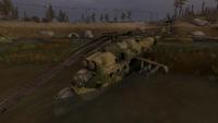 Скат-5