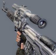 Внешний вид СВУмк-2