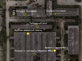 Документы с завода «Юпитер»