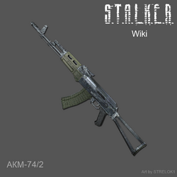 АКМ-742