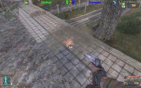 Дымовая граната мультиплеер