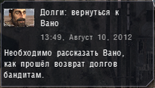 XrEngine 2012-05-22 18-49-32-23