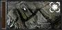 IU-Дополнительный двухсекционный контейнер для артефактов (Ветер свободы)