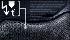 IU-Герметичный изолирующий слой