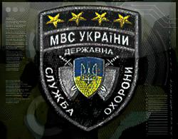 Militares logo