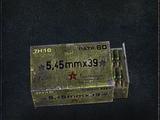 5.45×39mm FMJ