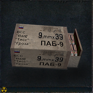 PAB-9