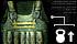 IU-Разгрузочный жилет