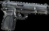ХПСС-1м в меню апгрейдов ЗП