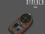 Detector Oso