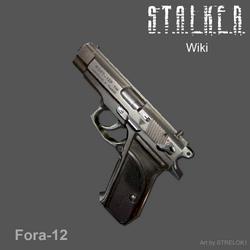 Fora-12