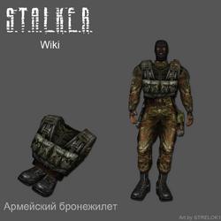 Армiйский-бронежилет-(ПСЗ-7)