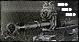 Установка ствола с упрощённой нарезкой