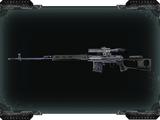 Broń (wycięta)