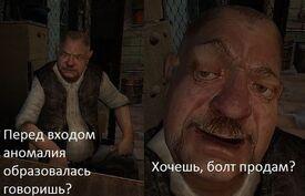 -0brnzFAc2g