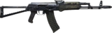 AKM-74 Ikona