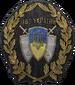 Лого военных