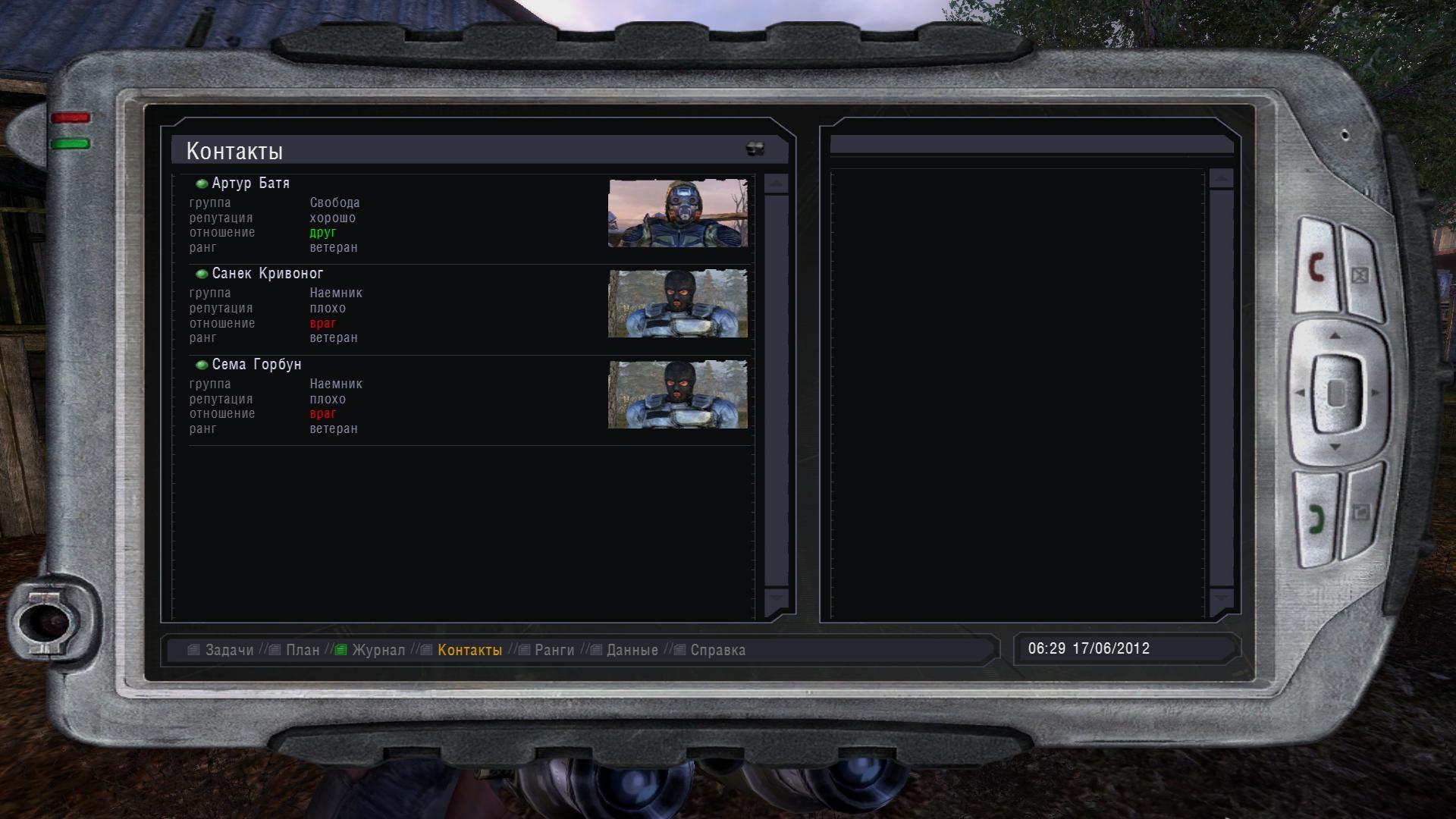 Ss 123 06-06-16 18-04-14 (l07 military)