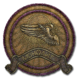 Monolith Patch