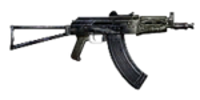 AKm 74-2U ikona 1