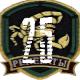 Badge-11-3