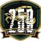Badge-11-6