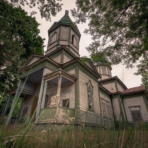 Kościół w rzeczywistości