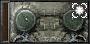 IU-Дополнительный двухсекционный контейнер для артефактов (СЕВА)