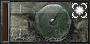 IU-Дополнительный контейнер для артефактов (СЕВА)