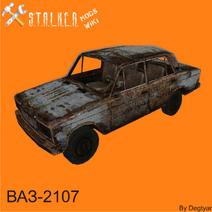 ВАЗ-2107 «Жигулі»