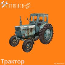 Т-40 «Сороковник»