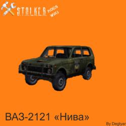 ВАЗ-2121 «Нива»