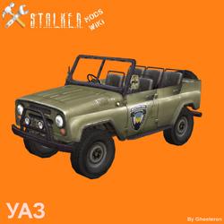 УАЗ-469 «Бобік»