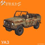 УАЗ-469 «Бобік» іржавий