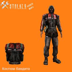 Шкіряна куртка бандитів