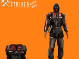 Бандитська куртка