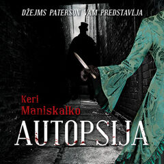 Serbian Cover