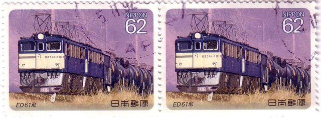 File:Model ED61.jpg