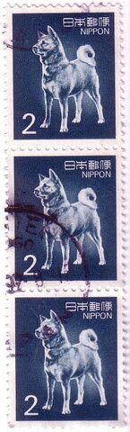File:2 Yen.jpg