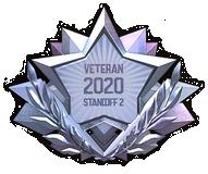 2020 Platinum