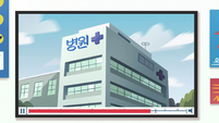 S3E35 Korean hospital in Bam Ui Pati!