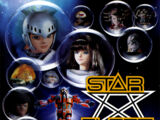 Star Fleet: Original Television Soundtrack