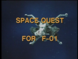 SpaceQuest-titlecard