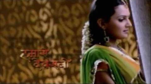 Hamari Devrani Star Plus title