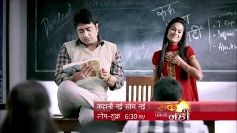 Ruk Jaana Nahin Title Song STAR PLUS