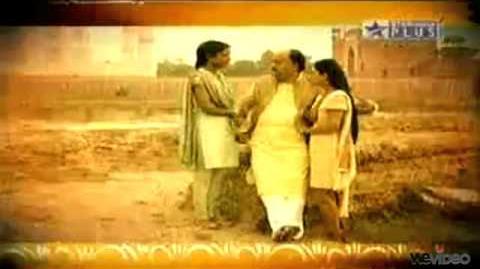 SBKB Bidaai Sapna Babul Kaa Bidaai ~ Title Song ~ Music