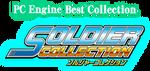 SoldierCollectionLogo