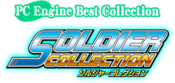SoldierCollectionLogo
