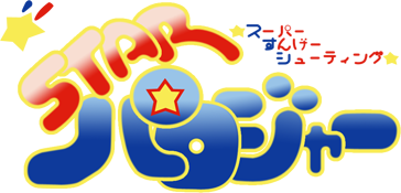 StarParodierLogo